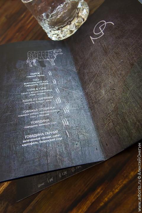 Ресторан Noa - фото