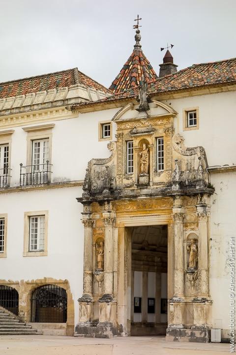 Город-университет - Коимбра, Португалия фото