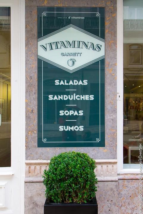 Реклама и вывески - Лиссабон, Португалия фото
