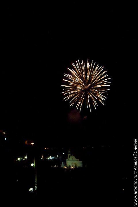 Фейерверки в Конка-деи-Марини - Италия фото