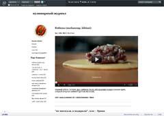 Обзор кулинарных бложиков. Часть первая (и последняя?). - фото