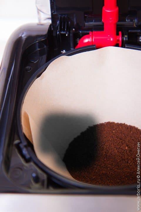 Кофеварка Russell Hobbs Illumina - фото