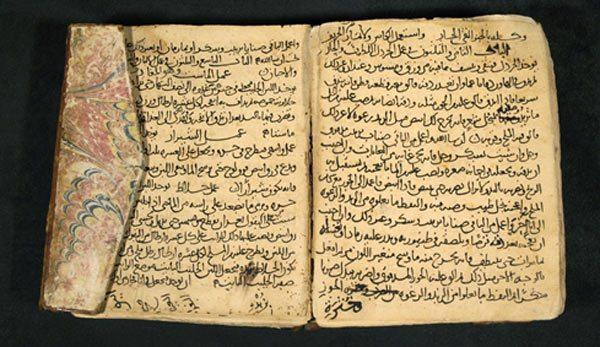 Кулинарные книги древности - фото
