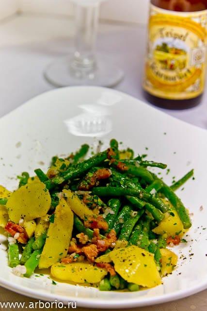 salade liegeoise Салат Льежуаз.